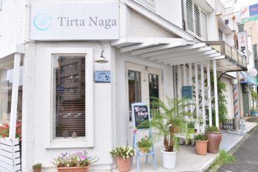 Tirta Naga(ティルタナーガ)のマッサージってどんなの?