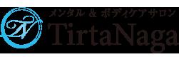 Tirta Naga(ティルタナーガ)